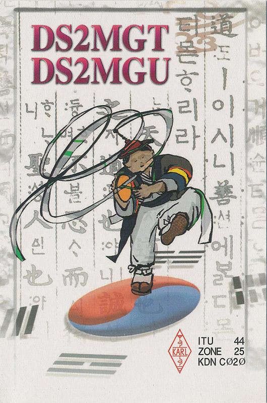 ds2mgt_0.jpg