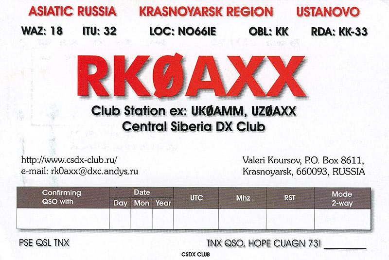 rk0axx.jpg
