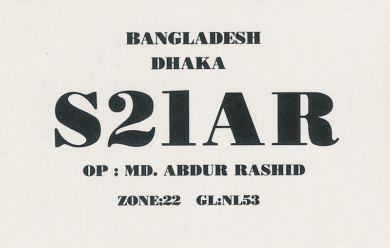 s21ar.jpg
