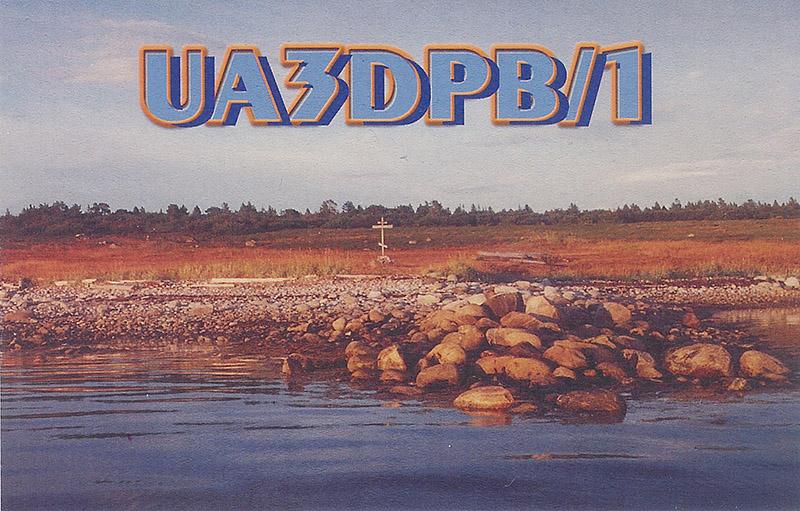 ua3dpb-1.jpg