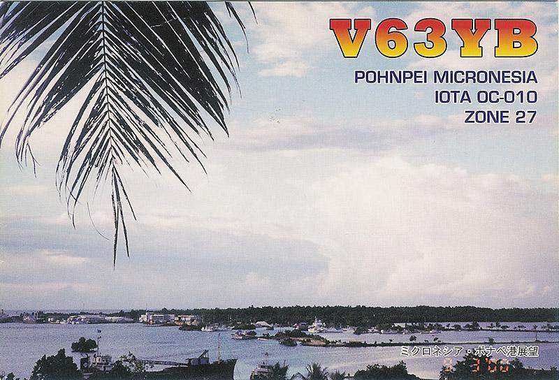 v63yb.jpg
